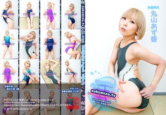 競泳水着Doll Penrose Waltz �U サークル:sukumizu.tv