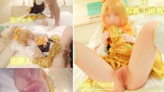 Sex Friend 05 ハピネスチャージプ◯キュア キュア◯ニー -セット- サークル:せっくすふれんど