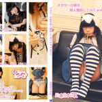 オタサーの姫を個人撮影してみたwww vol.3 サークル:ぱるふぇ・たむーる!
