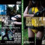 ARMED SWIMSUIT 武装競泳 Vol.01 サークル:I am I