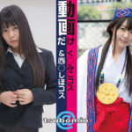 MTBM008【く◯みこ&西◯しほコス】動画だけPresented byつぼみん サークル:@つぼみん