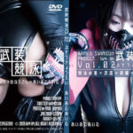 ARMED SWIMSUIT 武装競泳 Vol.02 サークル:I am I