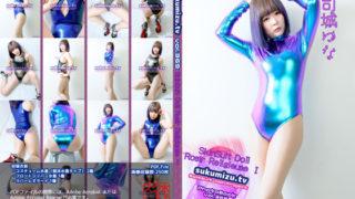 SkinSuit Doll Rosir Religieuse �T サークル:sukumizu.tv