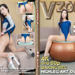 V-ZONE 麻宮もころ�C 4K動画・メイキング サークル:V-ZONE
