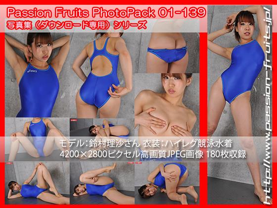 パッションフルーツPhotoPack 01-139 サークル:パッションフルーツ