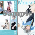 Mouse Girl サークル:[Ainmoral;]