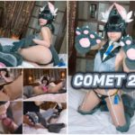 COMET 2号 サークル:長ねぎコメット