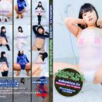 SkinSuit Doll Popess Jade �Z サークル:sukumizu.tv