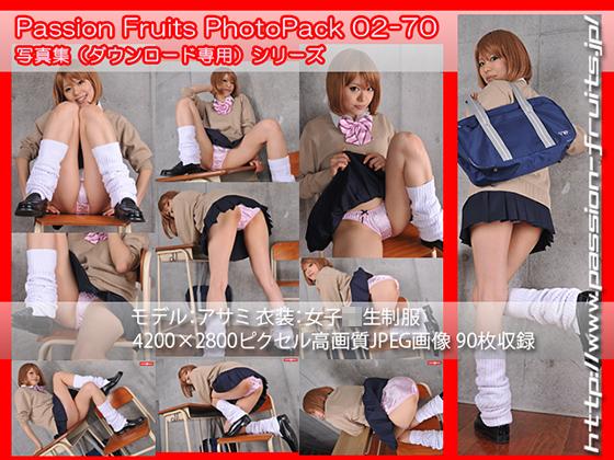 パッションフルーツ PhotoPack 02-70 サークル:パッションフルーツ