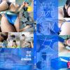 競泳女子 サークル:SHOUTING RABBIT