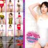 競泳水着Doll-X Camellia Trigger �V サークル:sukumizu.tv