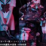 セーラー服 拘束調教 サークル:和菓子映画