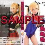 MARIE MARIE MARIE サークル:彩色少女