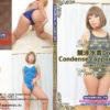 競泳水着Doll Condense cappuccino �W サークル:sukumizu.tv